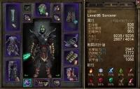 2nd_sorcerer_f01.jpg