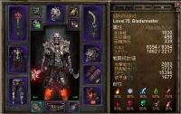 blademaster75.jpg