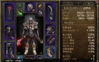 blademaster_as01.jpg