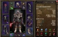 blademaster_dps01.jpg