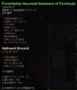 rea_armor01.jpg