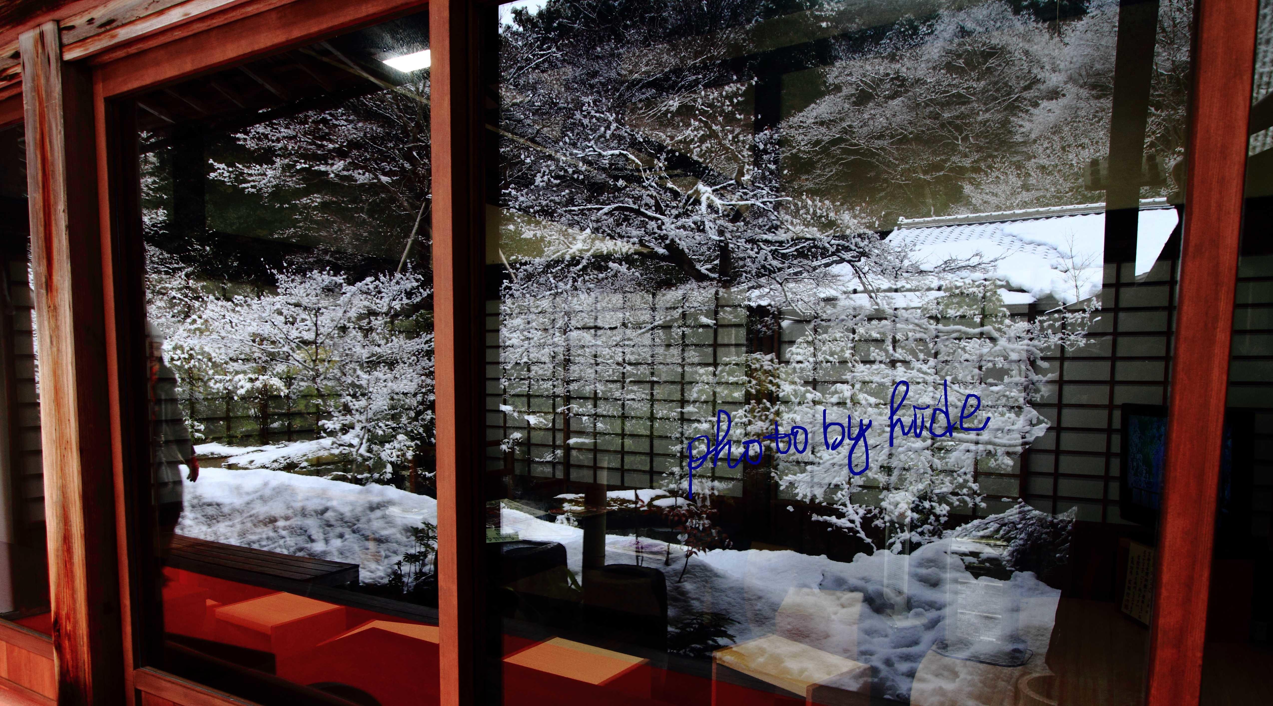 京都実相院15