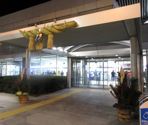 20170102高松空港