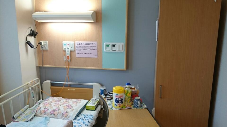 スマホ 入院 中 入院中の暇つぶし方法!女性におすすめのグッズや本も紹介