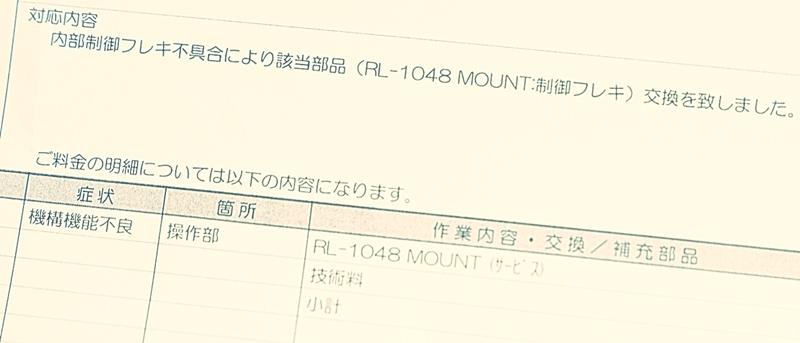 a7ii-shuuri-02.jpg