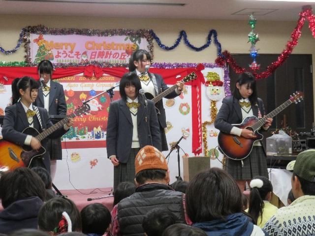 ⑬西高ギター部さん640