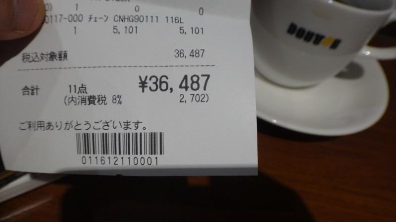 20161211 04