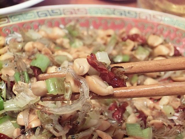 小魚とナッツの相性バツグン