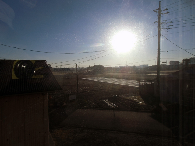 初日の太陽