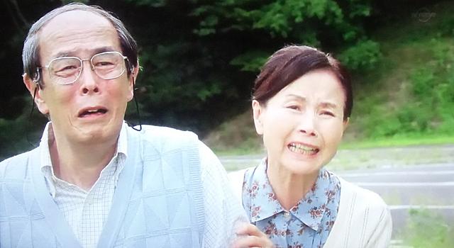 老夫婦の愛
