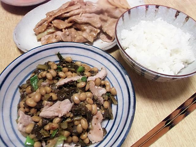 豚肉料理二品