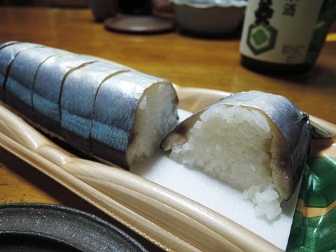 さんま姿寿司⑤