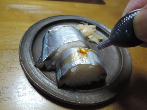 さんま姿寿司⑥