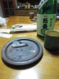 さんま姿寿司10