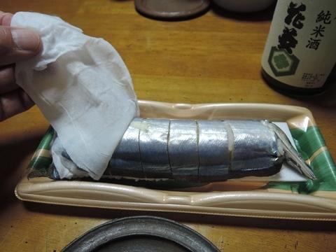 さんま姿寿司②