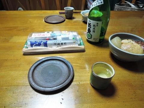 さんま姿寿司3