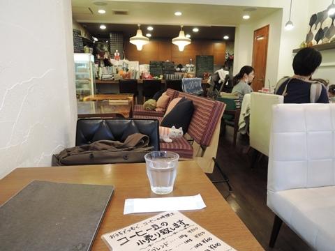 つむぐカフェ④