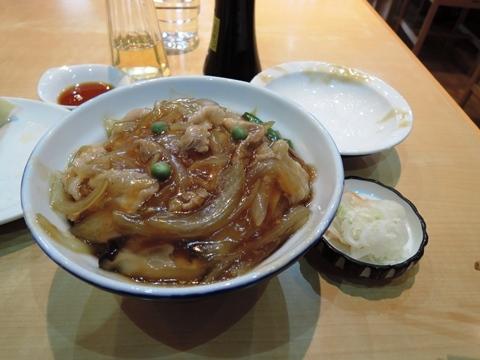 三平食堂⑨