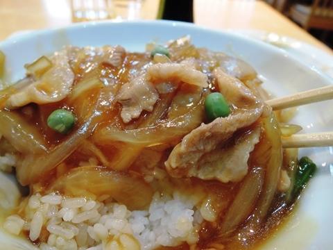 三平食堂10