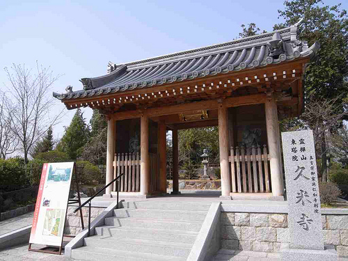 く久米寺3 (2)