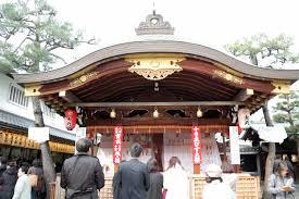 え京都恵比寿神社1