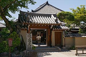 あ飛鳥寺5 (2)