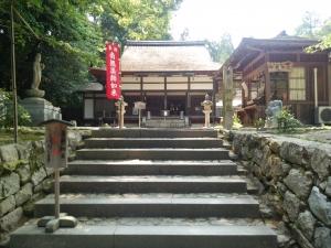 す水観寺薬師霊場
