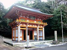 た太龍寺7 (2)