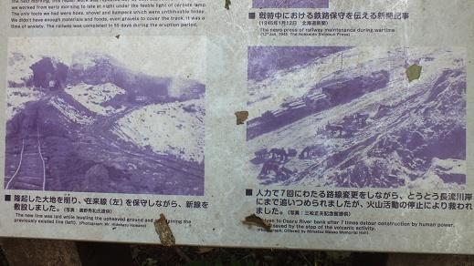 洞爺鉄道跡 (1)