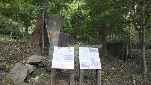 洞爺鉄道跡 (2)