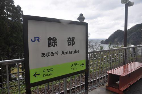 amarube20161129028_R.jpg