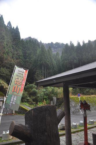 santokusan1129007_R.jpg
