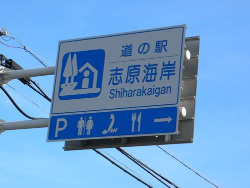 shiharakaigan1212001_R.jpg