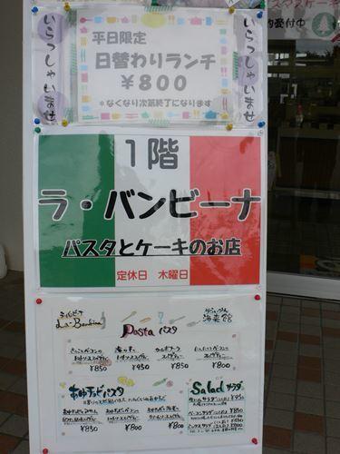 shiharakaigan1212010_R.jpg
