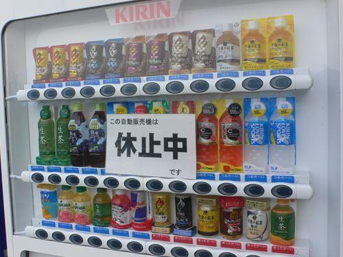 susamisirahama1212010_R.jpg