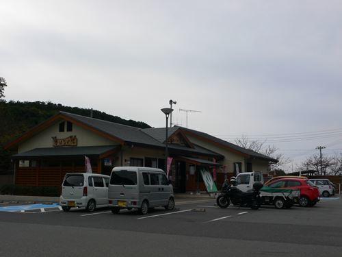 tsubakihananoyu1212003_R.jpg