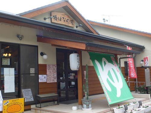 tsubakihananoyu1212005_R.jpg