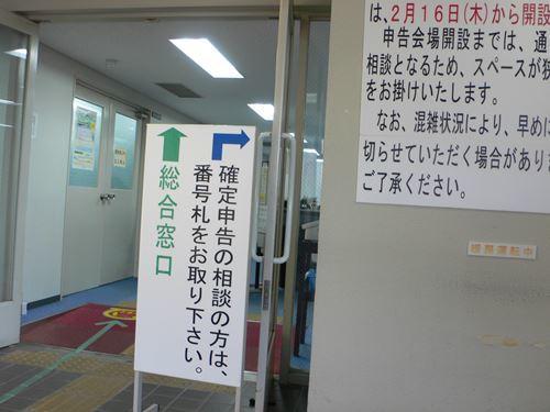 yontama290126007_R.jpg