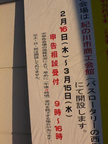 yontama290126008_R.jpg