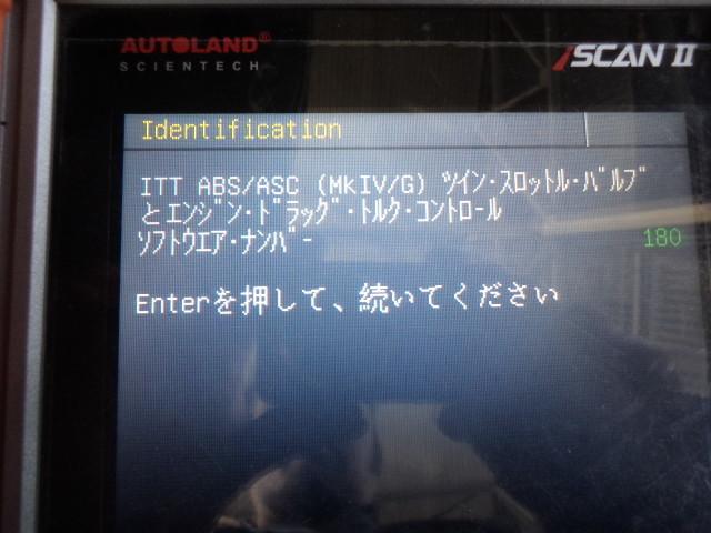 PC065471.jpg