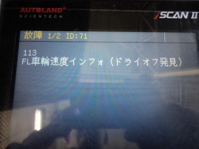 PC065472.jpg