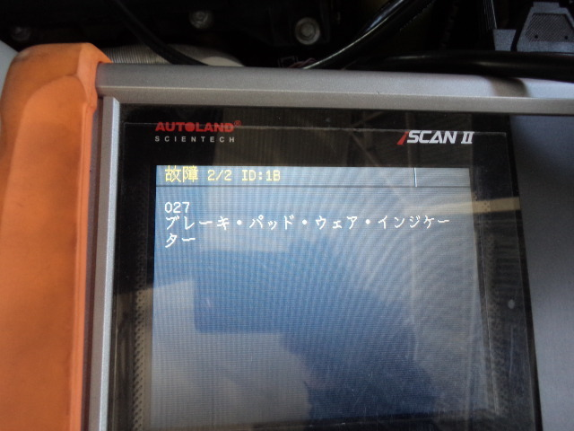 PC065475.jpg