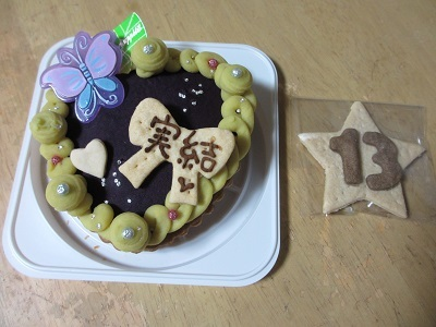 実結13歳のお誕生日ケーキ
