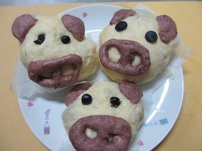 ぶっさいくな豚さん豚まん(^^;)
