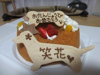 笑花14歳のお誕生日ケーキ