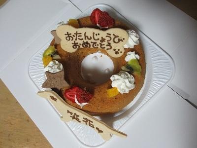 笑花14歳のお誕生日ケーキ2