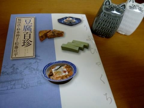 yuyako1.jpg