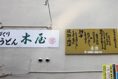 20161129kiyakiya.jpg