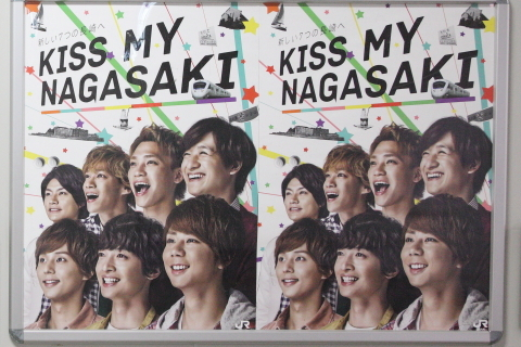 20170109kis-my-ft2poster.jpg