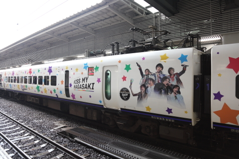 20170109kis-my-ft2train.jpg